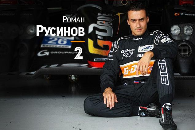 Десять главных персон 2013 года в российском автоспорте. Фото 8