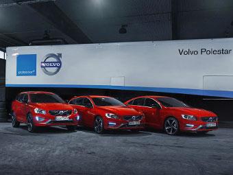 Volvo отметит победу в кузовных гонках спецсерией трех моделей