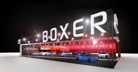 Пять модификаций концепта Levorg привезут на автошоу в Токио. Фото 1