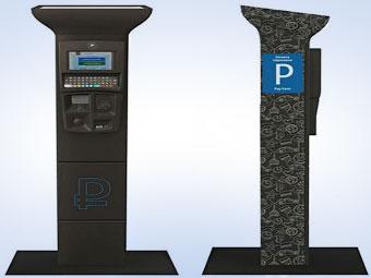 В Москве появились паркоматы с дизайном Артемия Лебедева