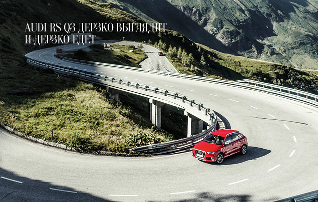 """Достойна ли """"заряженная"""" модификация Audi Q3 звания RS. Фото 2"""