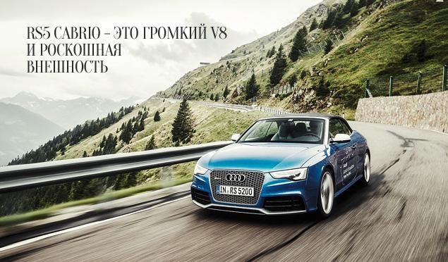 """Достойна ли """"заряженная"""" модификация Audi Q3 звания RS. Фото 9"""