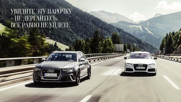 """Достойна ли """"заряженная"""" модификация Audi Q3 звания RS. Фото 11"""