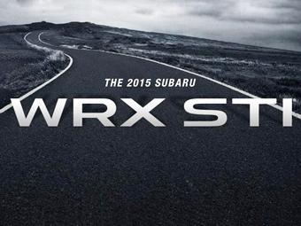 Subaru подготовит к Детройту WRX STI нового поколения