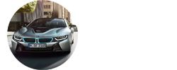 Компания Audi показала прототип лазерной светотехники на спорткупе