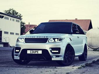 Британцы превратили Range Rover Sport в купе