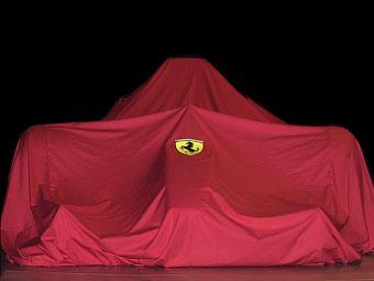 Ferrari придумала пять вариантов названия нового болида Формулы-1