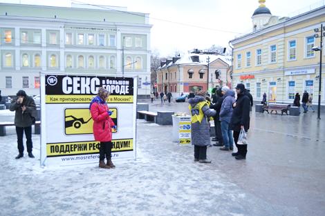 Инициативная группа собрала 120 тысяч подписей за проведение референдума