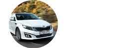 Все комплектации седана стали дороже на 10-30 тысяч рублей