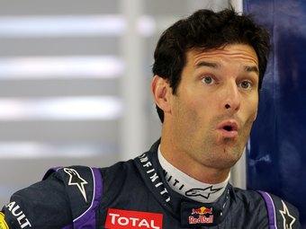Команда Porsche выбрала напарников для Марка Уэббера