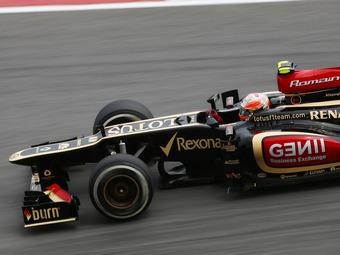 У команды Формулы-1 Lotus появились совладельцы из России