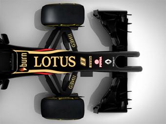 Двуносому болиду Lotus предсказали трудности с управляемостью