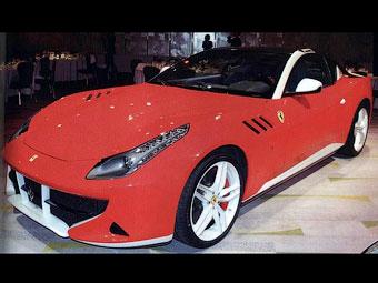 Компания Ferrari построила суперкар FF с новым кузовом