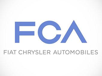 Fiat и Chrysler объединились в одну компанию