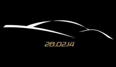Компания Arash готовится к дебюту нового суперкара