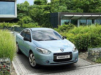 Электрический Renault Fluence сняли с конвейера