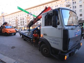 Для платных парковок в Москве создадут отдельную службу эвакуации