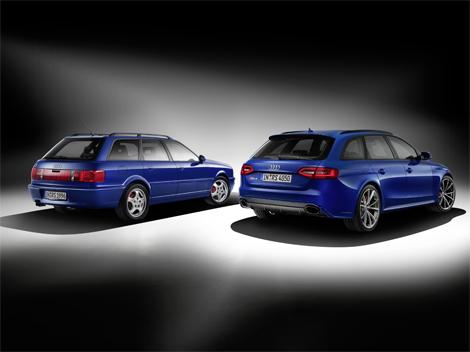 """Новый вариант """"заряженного"""" универсала Audi получил название Nagaro. Фото 2"""