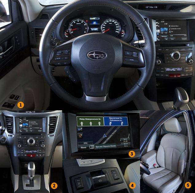 Длительный тест Subaru Outback: знакомство и первые впечатления. Фото 3