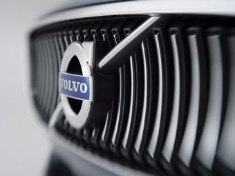 Volvo подготовит к Женеве новый концепт-кар
