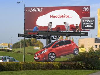 Госдуме предложат запретить рекламу базовой стоимости машин