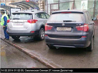 Москва создала «доску позора» для нарушителей парковки