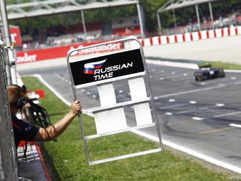 Российская команда продолжит выступать в GP2 и GP3