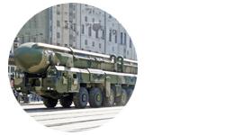 Тест-драйв тягача для перевозки межконтинентальной баллистической ракеты РС-24. Фото 1