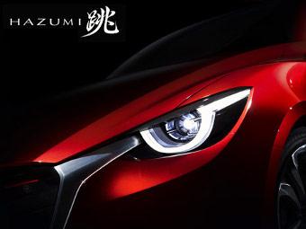 """Mazda привезет в Женеву предвестника новой """"двойки"""""""