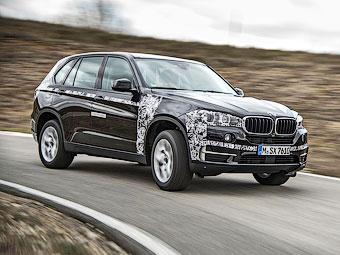 Компания BMW подтвердила запуск в серию гибридного X5
