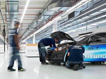 Раллийная команда Hyundai получила штаб-квартиру