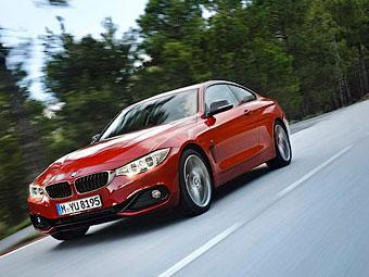"""Компания BMW рассекретила """"четвертую серию"""""""