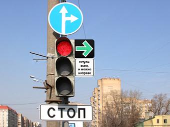 """Водителям в Москве разрешили правый поворот под """"красный"""""""