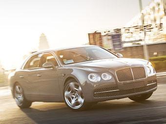 До России добрался самый быстрый седан Bentley