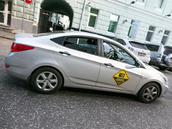 Москва забрала полномочия ГИБДД по вынесению штрафов