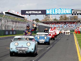 Австралийцы лишились права открыть следующий сезон Формулы-1