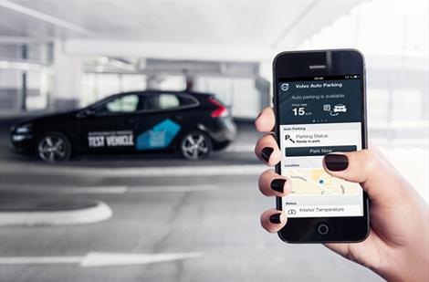 Система позволит водителю покинуть автомобиль на подъезде к стоянке. Фото 1