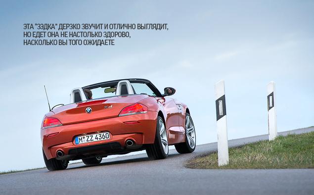 Мини-тест: 340-сильный родстер BMW Z4 sDrive35is. Фото 9
