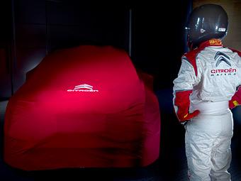 Citroen дебютирует в чемпионате мира по кузовным гонкам