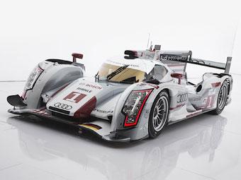 Компания Audi отказалась от дизель-гибридного суперкара
