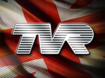 В модельный ряд возрожденной марки TVR войдут два спорткара