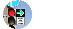 Установку новых табличек начнут с вылетных магистралей. Фото 1