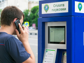 Москва за месяц заработала на парковках 25 миллионов рублей