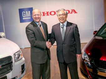 General Motors и Honda объединились для работы над водородными машинами