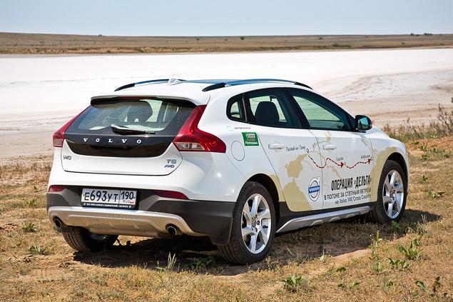 Наблюдаем за эволюцией автомобилей Volvo на примере V40 Cross Country. Фото 1