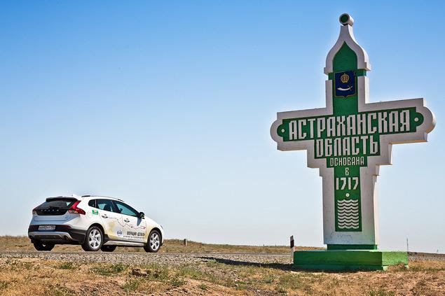 Наблюдаем за эволюцией автомобилей Volvo на примере V40 Cross Country. Фото 9