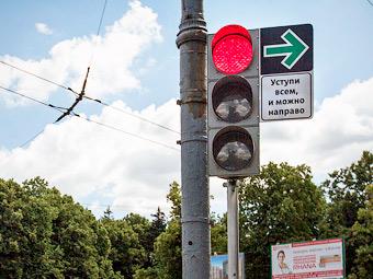 """В Подмосковье выбрали адреса для правого поворота под """"красный"""""""