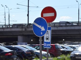 В Москве появятся светящиеся дорожные знаки