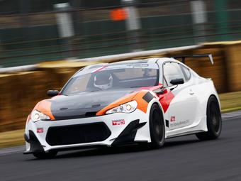 Toyota выпустит трековую версию GT86 ограниченным тиражом