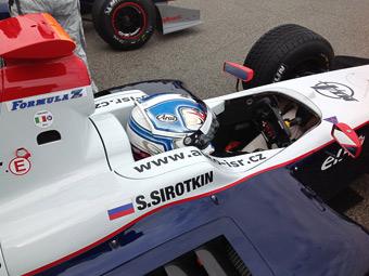 Сироткин дебютирует в Формуле-1 на свободных заездах в 2013 году